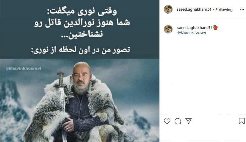 سریال نون خ