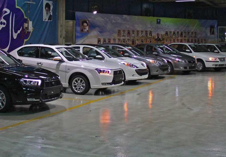 پیش فروش ایران خودرو