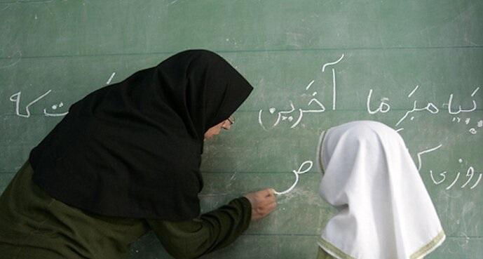 متن لایحه رتبهبندی معلمان منتشر شد