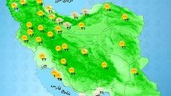 پیش بینی وضعیت آب و هوا در کشو| این مناطق بارانی است