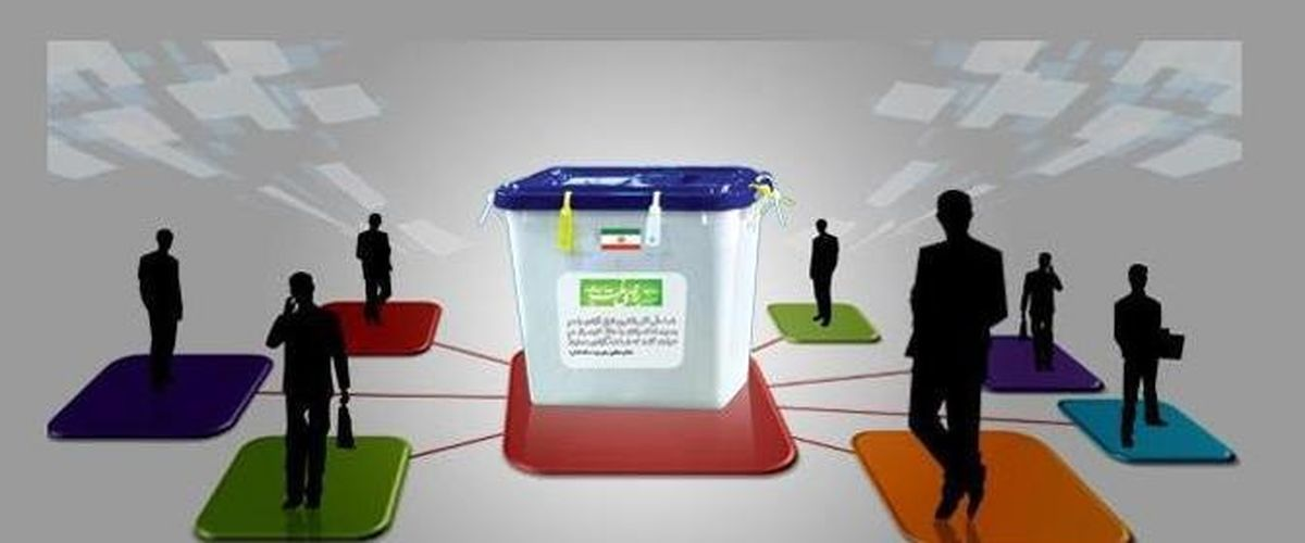 یک کاندیدای دیگر برای انتخابات 1400 قطعی شد