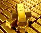 خبرفوری/قیمت طلا کاهشی شد!
