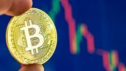 قیمت بیت کوین و ارزهای دیجیتال اعلام شد