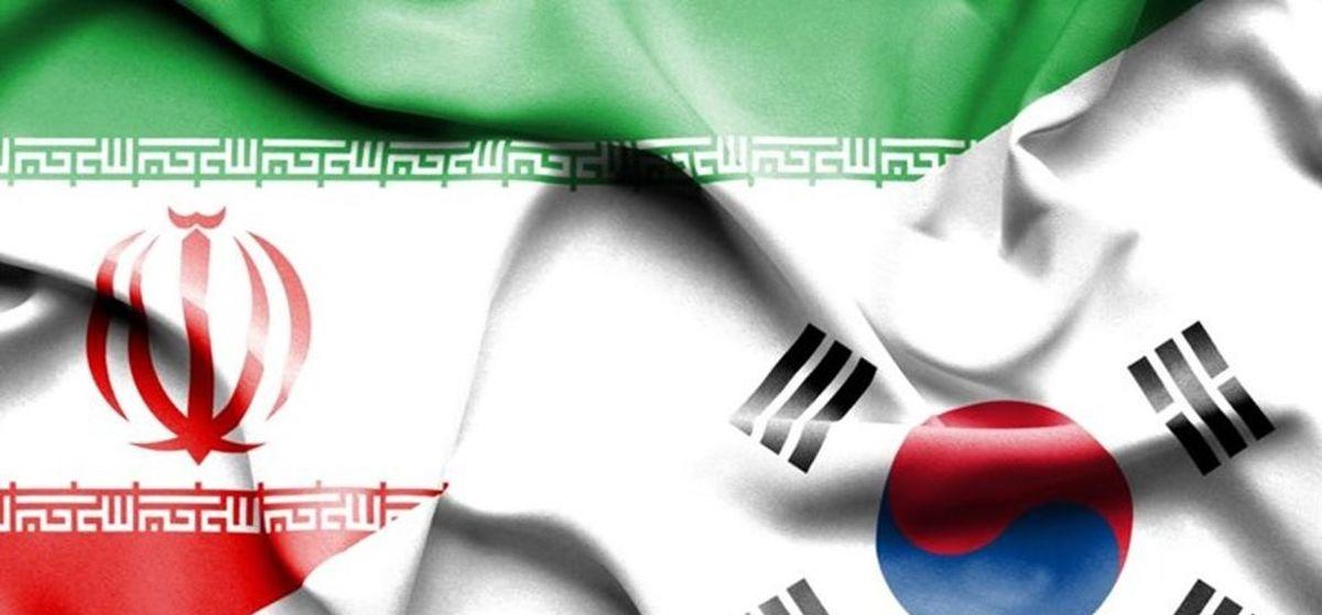 پرداخت ۳۰ میلیون دلار بلوکه شده ایران در کرهجنوبی+جزئیات بیشتر