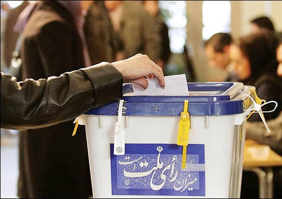ثبت اثر انگشت در رای گیری حدف شد