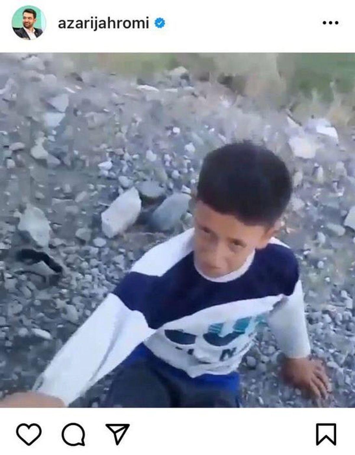 من تیمم رو نمیفروشم/دلجویی آقای وزیر از کودک هوادار استقلال