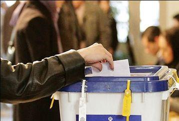 ثبت نام کاندیدای انتخابات با تخم مرغ! + عکس لو رفته