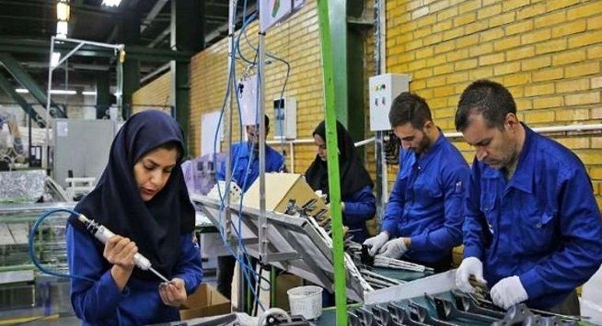 خبرهای جدید از حقوق کارگران | بن خواربار در راه است!