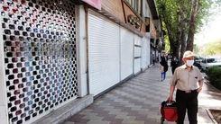 تعطیلی تهران تا کی ادامه دارد؟
