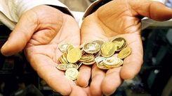 قیمت سکه به زیر 9 تومان رسید