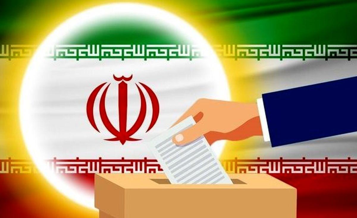 زمان ثبت نام داوطلبان انتخابات میاندورهای مجلس مشخص شد+ روش ثبت نام