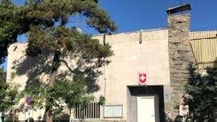 بیانیه سوئیس درباره درگذشت یکی از کارکنان سفارتش در تهران