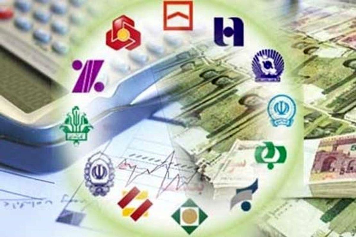 افراد خارجی می توانند کارت بانکی داشته باشند+برای اطلاع بیشتر کلیک کنید