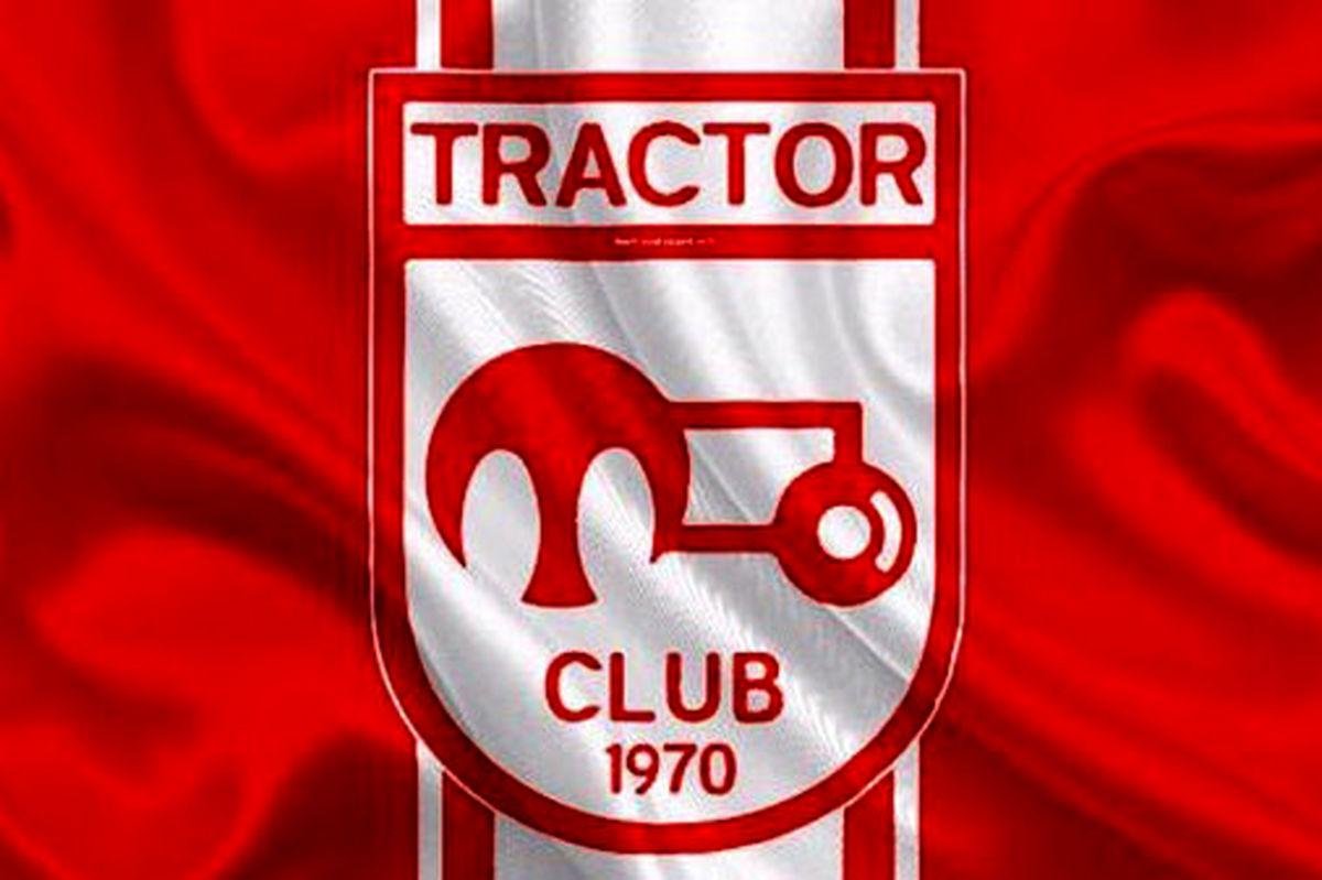 خبر تلخ برای باشگاه تراکتور! + جزئیات بیشتر