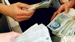 خبر فوری/ اصلاحیه در مورد افزایش حقوق کارمندان +سند
