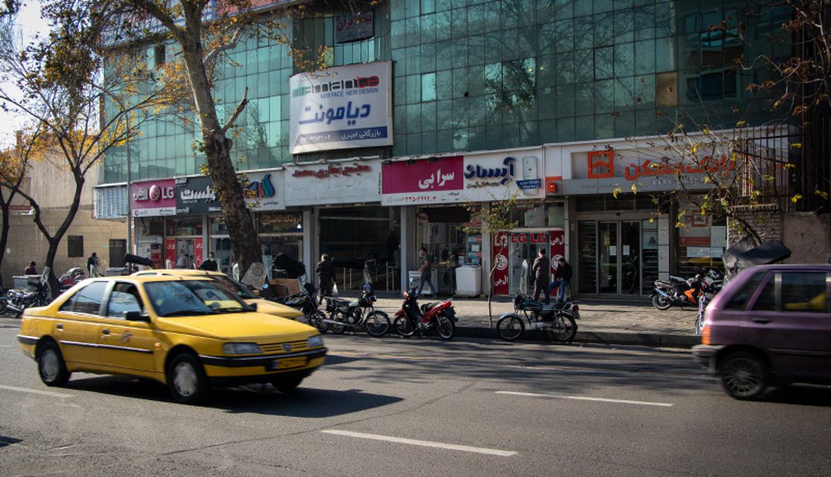 پایان نزاع در تاکسیها بخاطر پول خرد