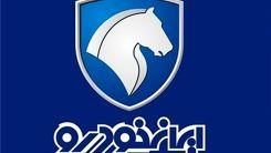 حراج باورنکردنی ایران خودرو از فردا / با ۸۶ میلیون پژو ۲۰۷ ثبت نام کنید
