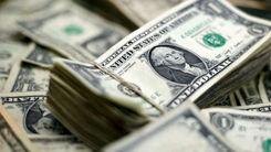 پول های بلوکه شده ایران در عراق دست کدام ارگان هست؟