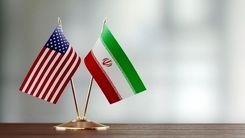 لابی فعال کشورهای عربی علیه مذاکرات برجام در وین+جزئیات بیشتر را کلیک کنید