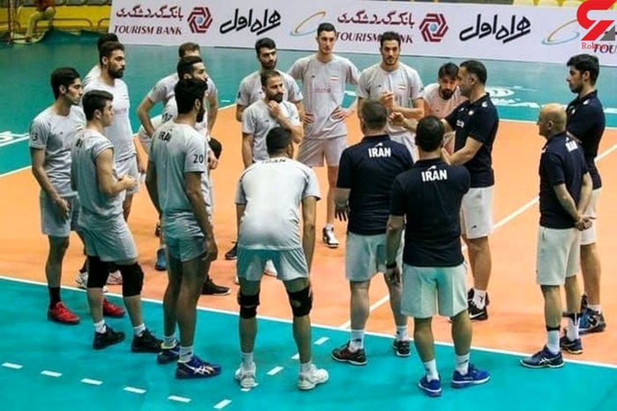 بازی های تیم والیبال ایران مشخص شد/ساعت و روز بازی