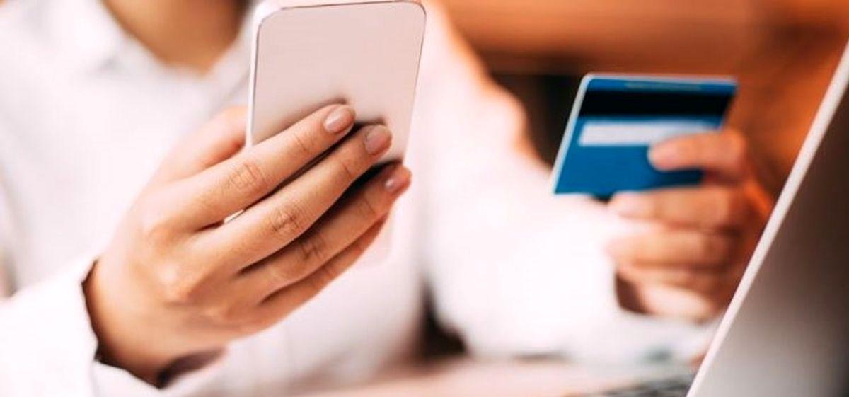 هشدار پلیس فتا درباره درگاه های پرداخت اینترنتی جعلی + جزئیات بیشتر