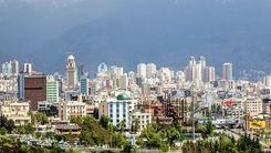 خانه قیمت مناسب کجای تهران می شود پیدا کرد ؟ + جدول