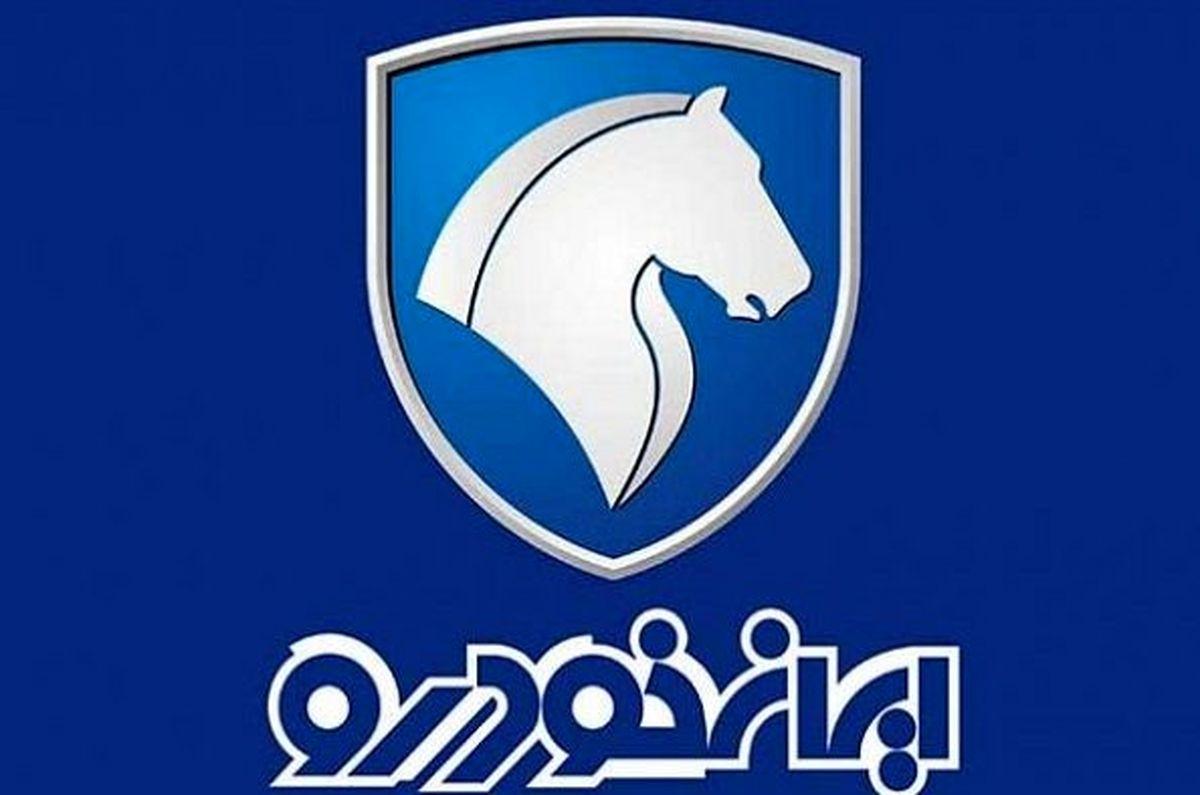 قیمت محصولات ایرانخودرو در سال جدید اعلام شد