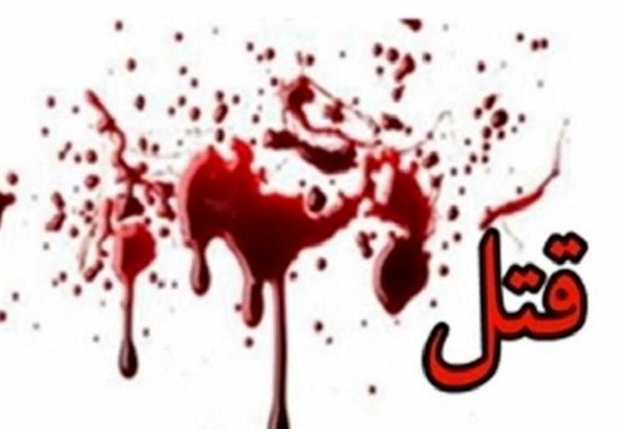 قتل جوان ۱۸ ساله ساوجی در شب تولدش !