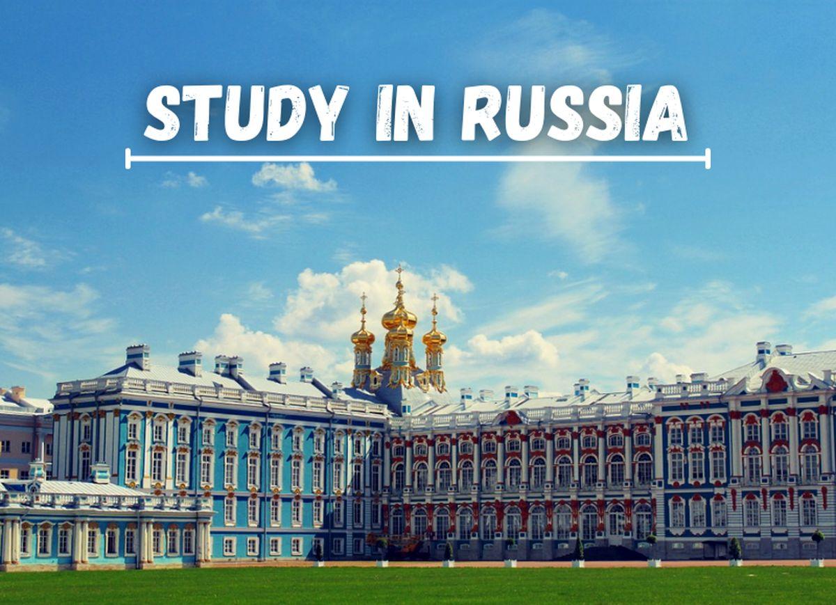صفر تا صد تحصیل در روسیه