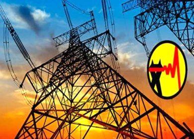 خبر بد/ هفته پیش رو قطعی برق گسترده خواهیم داشت