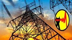علت قطعی برق در تهران مشخص شد!+جزئیات بیشتر