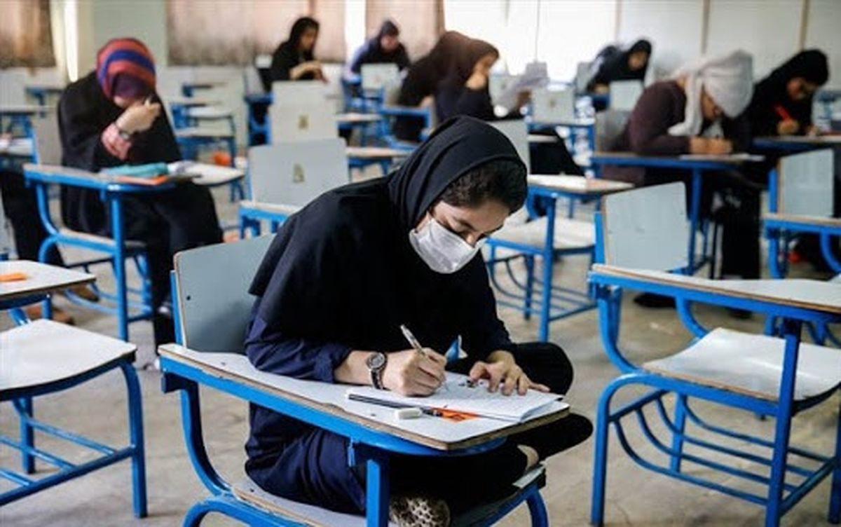 نحوه برگزاری امتحانات پایان ترم دانشگاه ها!+جزئیات