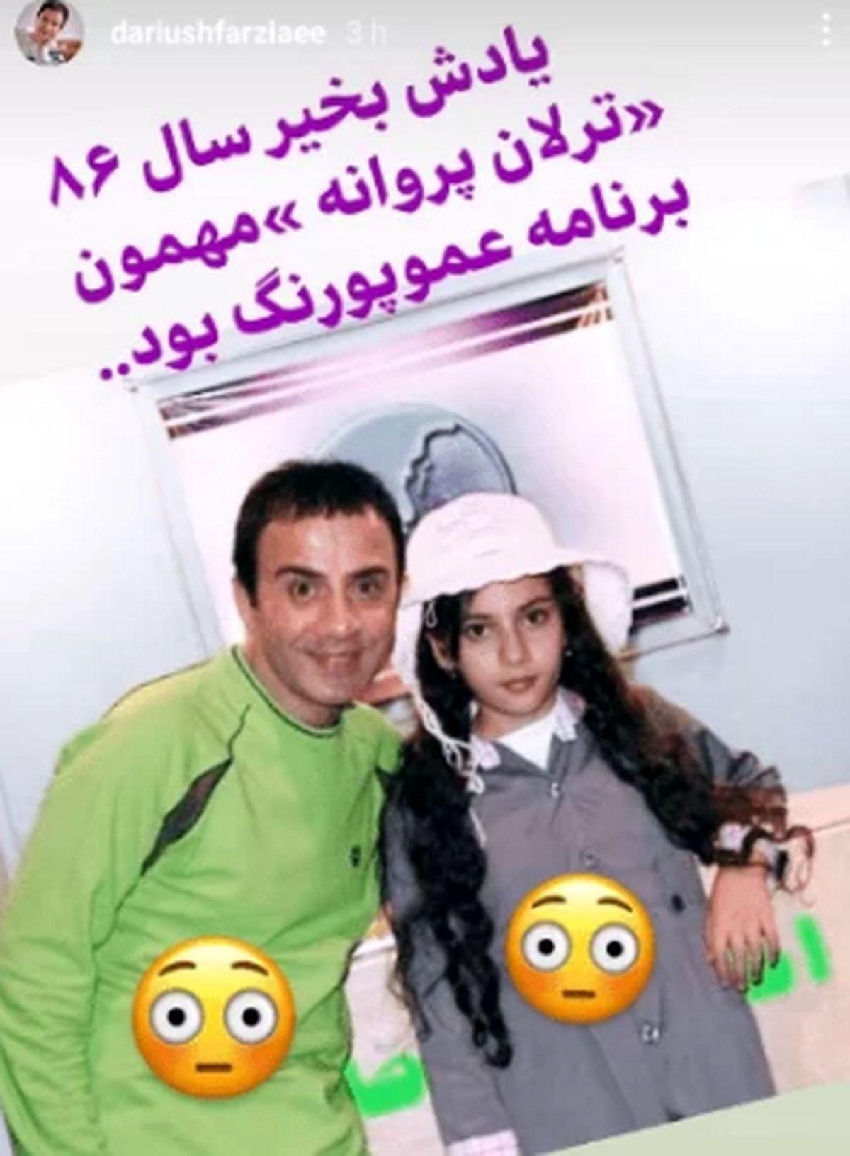 عکس لو رفته از ترلان پروانه در آغوش مجری معروف