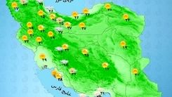 پیش بینی وضعیت آب و هوای کشور| دمای هوای کشور رو به کاهش می رود؟