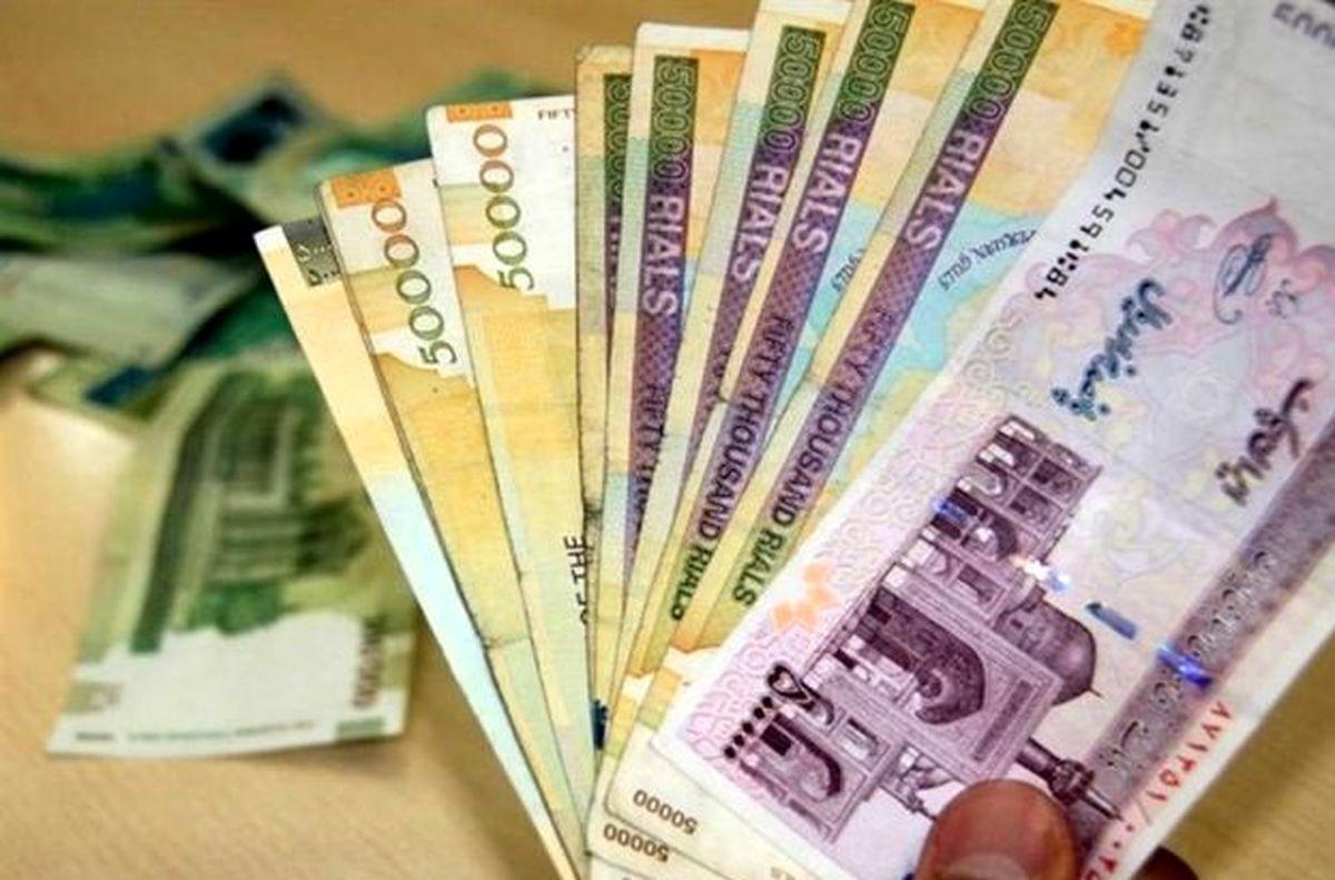 خبرمهم/فرصت دیگر برای جاماندگان یارانه معیشتی +برای ثبت نام کلیک کنید