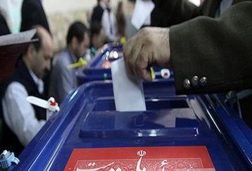 محسن رضایی کاندیدای انتخابات 1400 شد