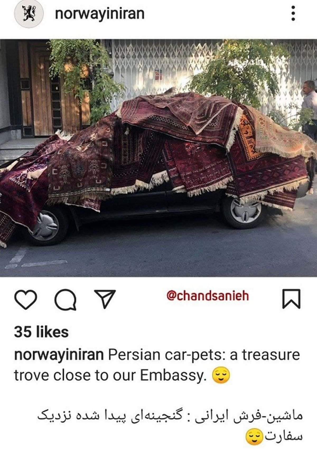 کشف گنج نزدیک سفارت سوئد!+عکس