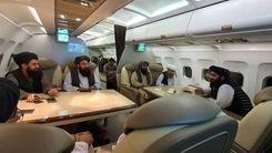 طالبان در هواپیمای VIP +عکس