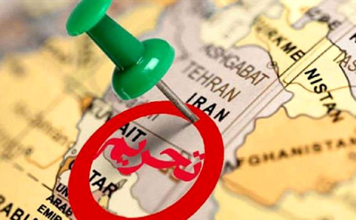 در چه صورتی تحریم ها علیه ایران لغو می شود؟