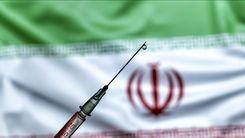 مینو محرز درباره واکسن کرونای ایرانی افشاگری کرد