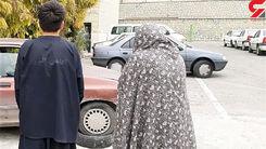 بلایی که زن خدمتکار سر  مرد پولدار تهرانی آورد/خودروی گرانقیمت شهین را لو داد +عکس