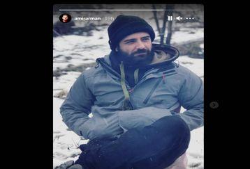 عکس نامزدی امیرحسین آرمان لورفت