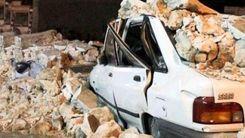 کلاهبرداری به بهانه کمک به زلزله زدگان!