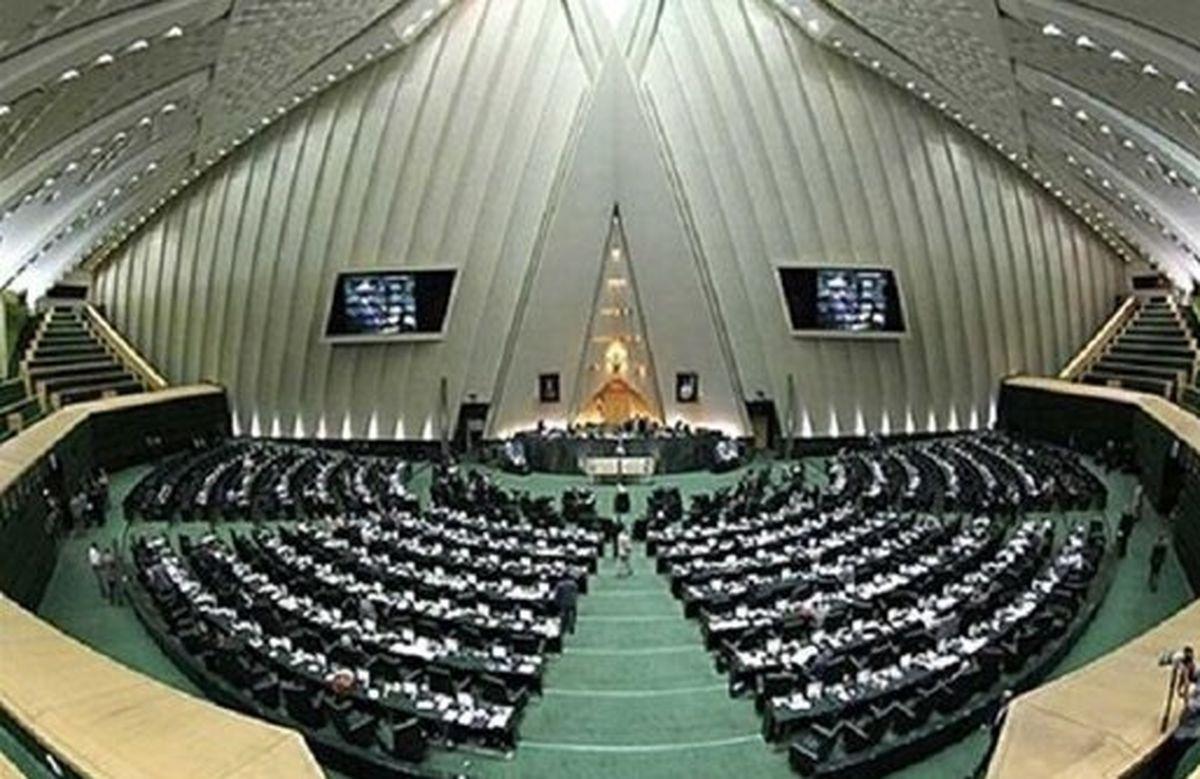 اعلام اسامی نمایندگان منظم در رای گیریهای مجلس+تشریح جزئیات