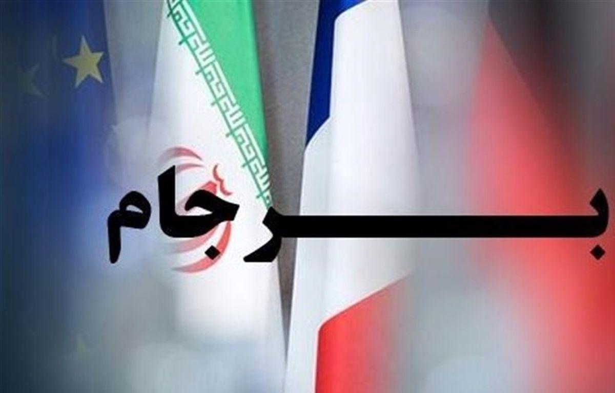 ایران و آمریکا در مذاکرات احیای برجام بر سر چه اختلاف دارند؟