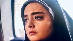 ناگفته هایی از زندگی نرگس محمدی!+تصاویر دیده نشده