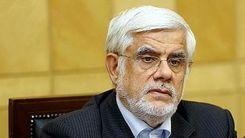 خبرفوری/ عارف از نامزدی در انتخابات 1400 انصراف داد+جزئیات بیشتر
