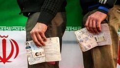 طرح رئیسی برای انتخابات 1400 فاش شد