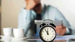ساعت کار ادارات از ساعت چند شروع و تمام می شود؟