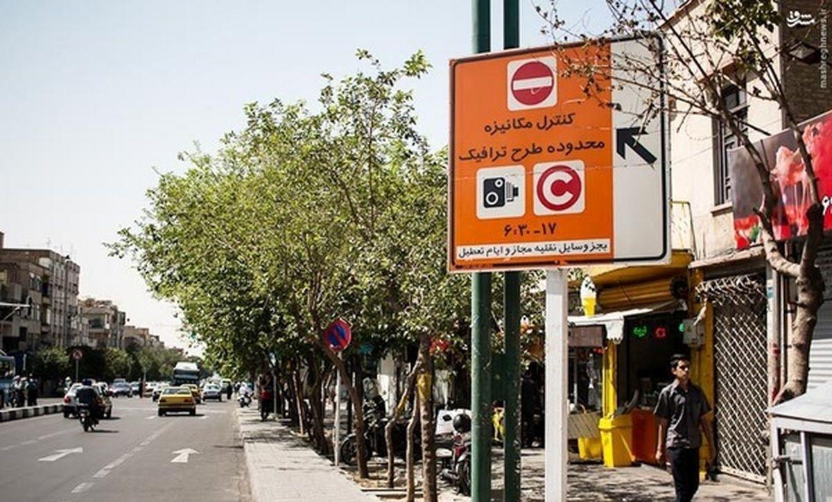 طرح ترافیک جدید در عید نوروز اعلام شد +جزئیات مهم